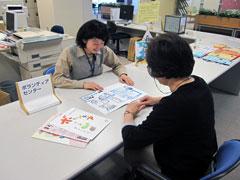 社会福祉協議会ボランティアセンターへ相談・登録