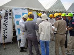 災害支援活動ボランティア